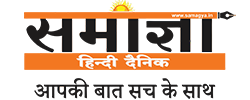 समाज्ञा – हिन्दी समाचार,Breaking News,Latest Khabar